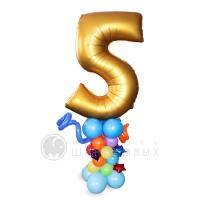 """Цифра """"5""""  из воздушных шариков"""