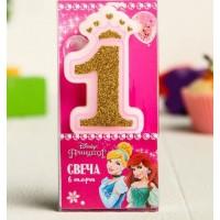 """Свеча для торта """"Цифра 1 Принцессы"""" для девочки"""