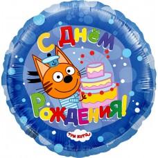 """Воздушный шар """"Три кота С Днем Рождения"""""""
