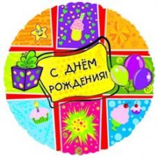 """Воздушный шар """"С Днем Рождения"""" Сладости"""