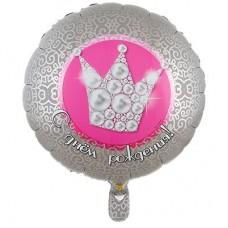 """Воздушный шар """"Корона С Днем Рождения!"""""""