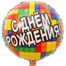 """Воздушный шар """"Лего С днем Рождения!"""""""