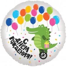 """Фольгированный круг """"С Днем Рождения"""" Крокодил с шариками"""