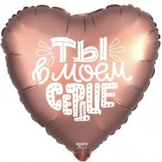 """Фольгированное Сердце """"Ты в мое сердце"""""""