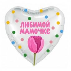 """Фольгированное сердце """"Любимой мамочке"""""""