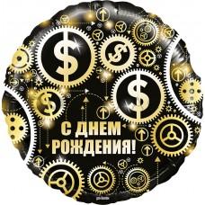 """Фольгированный круг  """"С Днем Рождения"""" Доллары"""