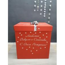 Коробка Сюрприз для шаров красная 60*80*80 см