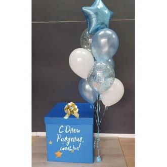 Коробка сюрприз для шаров синяя 60*60*60 см