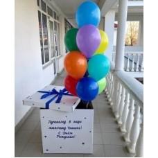 Коробка сюрприз для шаров (белая) 70*70*70 см