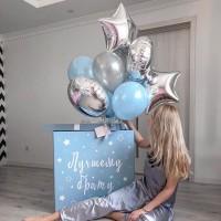 Коробка сюрприз для шаров голубая 60*60*60 см