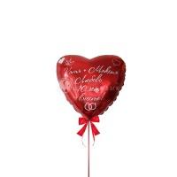 """Воздушный шар """"Красное Сердце"""" с надписью"""