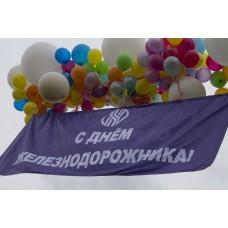 Запуск шаров в небо
