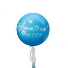 Воздушный шар Гигант с кисточками тишью